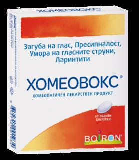 ХОМЕОВОКС ТАБЛ Х 60