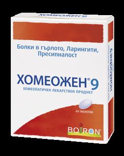 ХОМЕОЖЕН-9 ТАБЛ Х 60