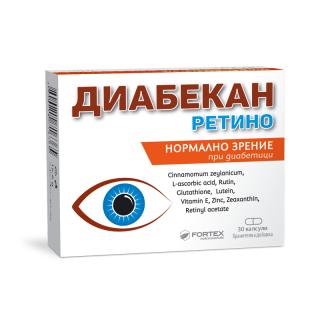 ДИАБЕКАН РЕТИНО КАПС.Х 30 ФОРТЕКС