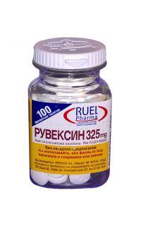 РУВЕКСИН ТАБЛ. 325МГ. Х 100
