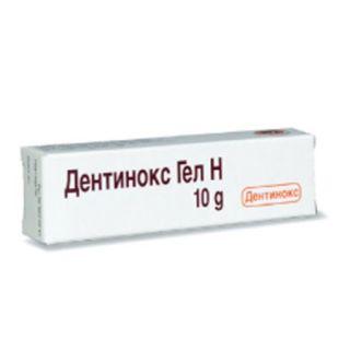 ДЕНТИНОКС ГЕЛ ЗА БЕБЕТА 10ГР