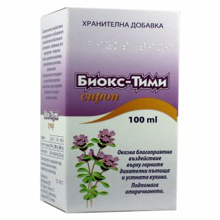 БИОКС-ТИМИ СИР. 100МЛ.