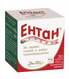 БОРОЛА ЕНТАН КАПС Х 30