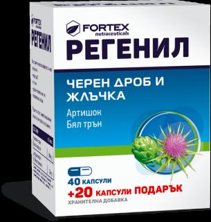 РЕГЕНИЛ КАПС 40+20 ФОРТЕКС