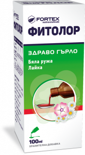 ФИТОЛОР СИРОП 125 ГР ФОРТЕКС