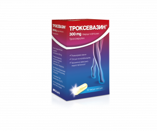 ТРОКСЕВАЗИН КАПС 300МГ Х 50 ТФ
