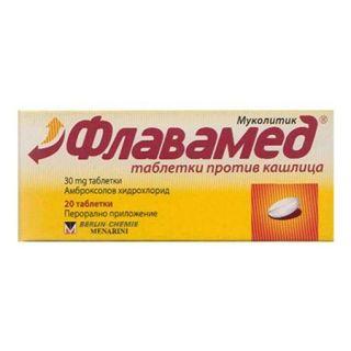 ФЛАВАМЕД ТАБЛ. 30 МГ Х 20