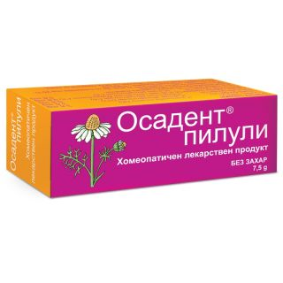 ОСАДЕНТ ПИЛУЛИ 7,5ГР