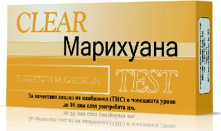 ТЕСТ ЗА НАРКОТИЦИ МАРИХУАНА ЛЕНТА CLEAR