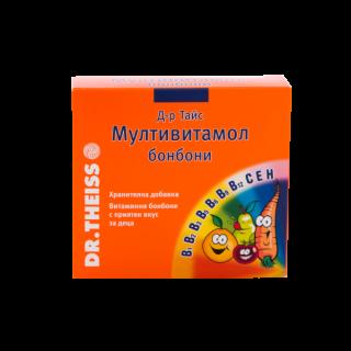 МУЛТИВИТАМОЛ БОНБОНИ 50 ГР