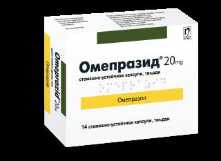 ОМЕПРАЗИД КАПС. 20 МГ Х 14