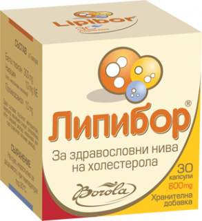БОРОЛА ЛИПИБОР КАПС. Х 30
