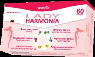 ЛЕЙДИ ХАРМОНИЯ БОТАНИК ТАБЛ Х 60