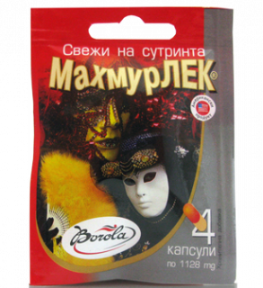 БОРОЛА МАХМУРЛЕК КАПС. Х 4