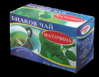 ЧАЙ МАТОЧИНА ФИЛТЪР Х 20 ЕВЕЛИН