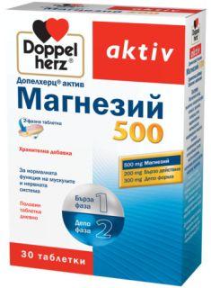 ДОПЕЛХЕРЦ МАГНЕЗИЙ 500МГ Х 30