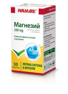 МАГНЕЗИЙ ТАБЛ. 200 МГ Х 30 ВАЛМАРК