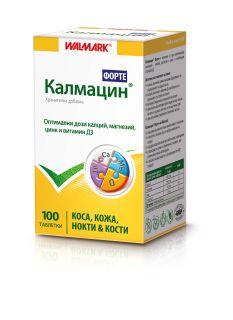 КАЛМАЦИН ФОРТЕ ТАБЛ. Х 100 ВАЛМАРК