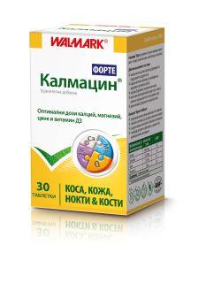 КАЛМАЦИН ФОРТЕ ТАБЛ. Х 30 ВАЛМАРК