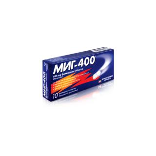МИГ 400 ТАБЛ. 400МГ. Х 10