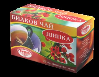 ЧАЙ ШИПКА ФИЛТЪР Х20 ЕВЕЛИН