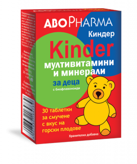 АБОФАРМА МУЛТИВИТ.+ МИНЕРАЛИ ЗА ДЕЦА ЗА СМУЧЕНЕ