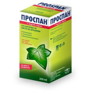 ПРОСПАН СИРОП 200МЛ