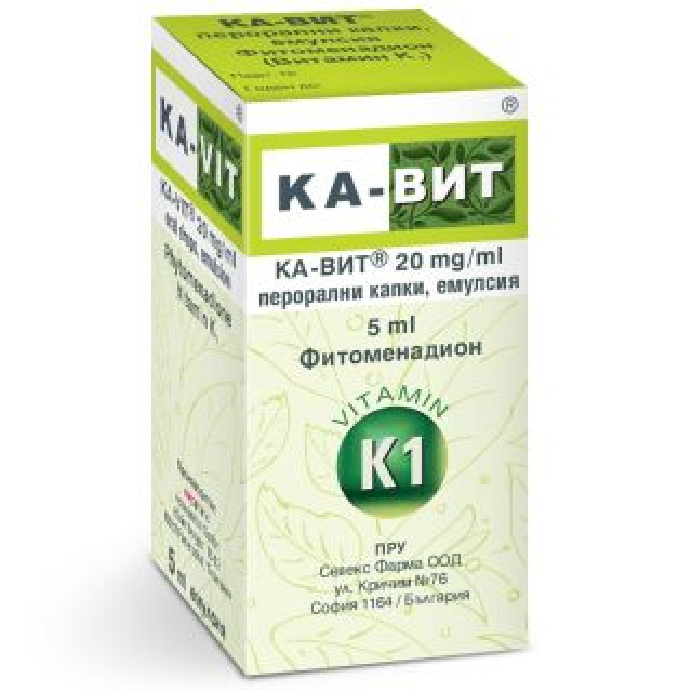 КА-ВИТ СОЛ.20МГ/МЛ 5МЛ (ВИТ.К1)