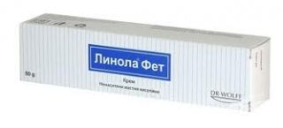 ЛИНОЛА ФЕТ  КРЕМ 50ГР