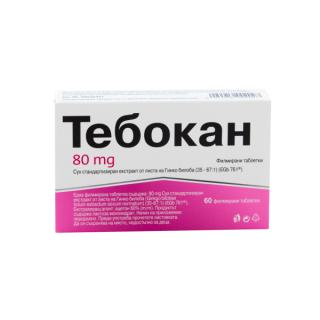 ТЕБОКАН ТАБЛ. 80 МГ Х 60