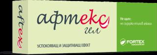 АФТЕКС ГЕЛ 20МЛ. ФОРТЕКС