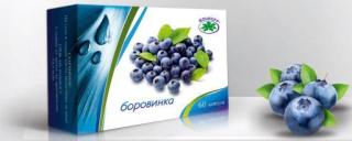 ЧЕРНА БОРОВИНКА KAПC. Х 20 - БУРОВ