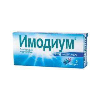 ИМОДИУМ КАПС 2МГ X 6