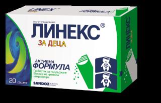 ЛИНЕКС ДЕЦА САШЕ Х 20