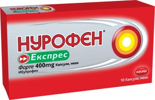 НУРОФЕН ЕКСПРЕС ФОРТЕ КАПС. Х 10
