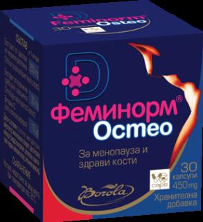 БОРОЛА ФЕМИНОРМ ОСТЕО КАПС. X 30