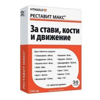 ВИТАГОЛД РЕСТАВИТ МАКС 1750МГ ТАБЛ. Х30