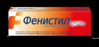 ФЕНИСТИЛ ГЕЛ 50ГР