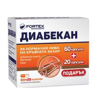ДИАБЕКАН КАПС. Х 60 + 20 ПОДАРЪК ФОРТЕКС