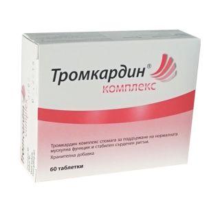 ТРОМКАРДИН КОМПЛЕКС ТАБЛ. Х 60
