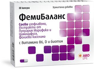 ФЕМИБАЛАНС КАПС. X 30