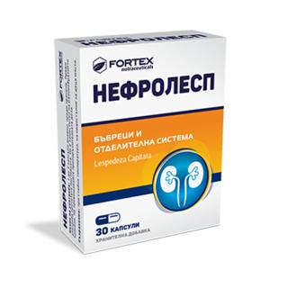 НЕФРОЛЕСП КАПС Х 30 ФОРТЕКС
