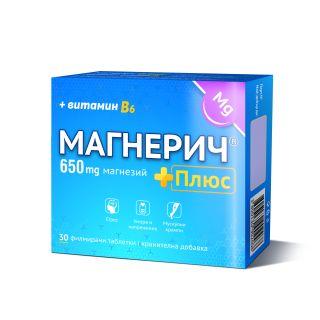 МАГНЕРИЧ ПЛЮС ТАБЛ. 650 МГ  Х 30