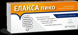 ЕЛАКСА ПИКО ТАБЛ. 5 МГ X 20 ФОРТЕКС
