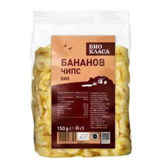 БАНАНОВ ЧИПС 150Г БИО КЛАСА