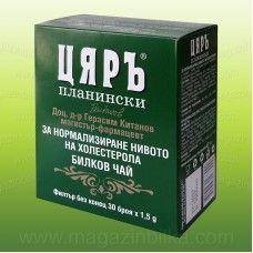 ЧАЙ ЦЯРЪ СРЕЩУ ЛОШИЯ ХОЛЕСТЕРОЛ Х 30Ф