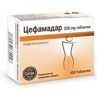 ЦЕФАМАДАР ТАБЛ Х 100