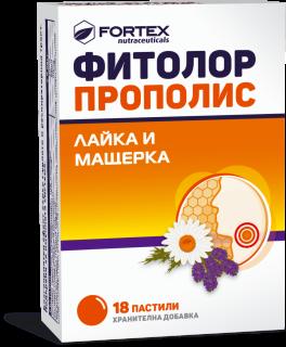 ФИТОЛОР ПРОПОЛИС ПАСТИЛИ ЛАЙКА И МАЩЕРКА Х 18 ФОРТЕКС
