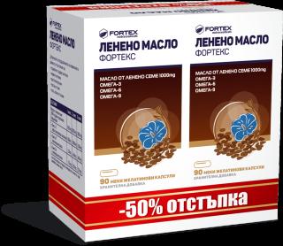 ЛЕНЕНО МАСЛО 1000МГ. 2 Х 90  ФОРТЕКС