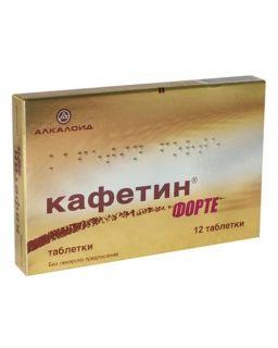 КАФЕТИН ФОРТЕ ТАБЛ. Х 12
